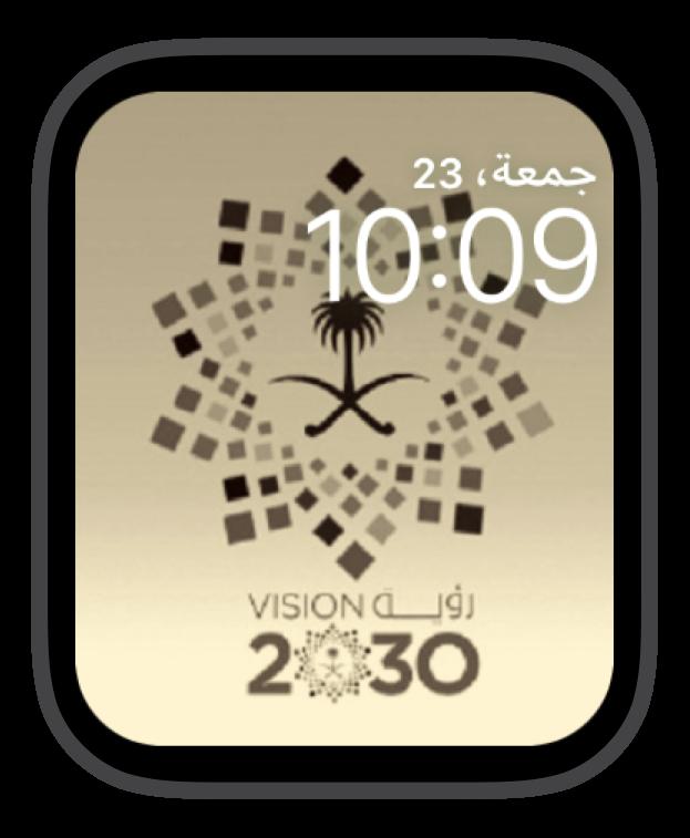 Vision 2030 for KSA